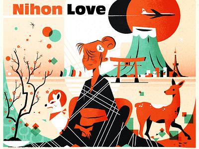 Nihon Love japan retro futurism design minimalist city texture illustration vector