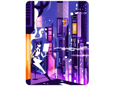 Cybertown illustrator photoshop brush texture urban design skyscape skyline metropolis urban scifi sciencefiction science cyberpunk city vector