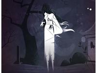 Spooky Yurei!