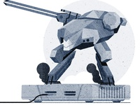 Textured Metal Gear
