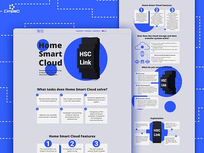 HomeSmarCloud Landing Page illustration web landing iot figma design