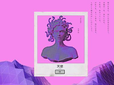 Medusa.png branding illustration picsart design vaporwave aesthetic