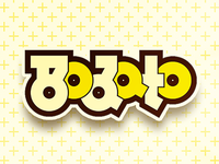 Bodato logo