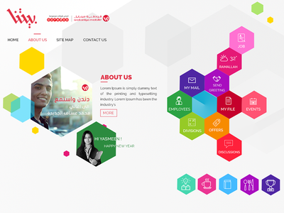 ooredoo website ui subscribe screen split social mobile page landing fruits colors capture