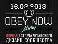 Designer's meetup flyer