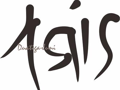 Untitled ee web icon logo