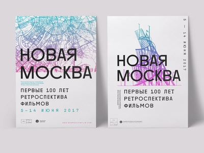 Posters for New Moscow Film Festival clean gradient type print vector typography graphic poster map