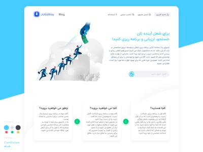JobsWay landing page
