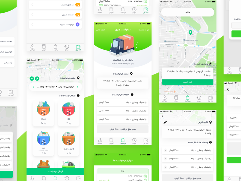 Zima app - Collecting wastes application enviroment green city recycle refine waste mobile design ui