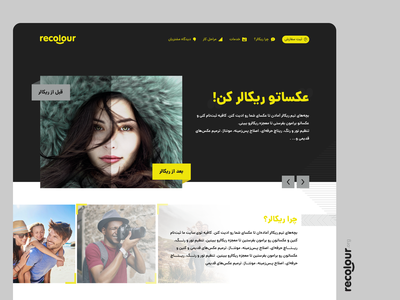 Recolour :: retouching service website ux ui website b2b color photograhy retouch