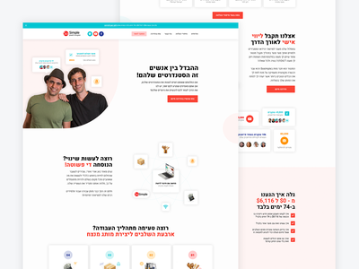 Amazon Academy Website website webpage web ui style landing page interface homeapge experience design app