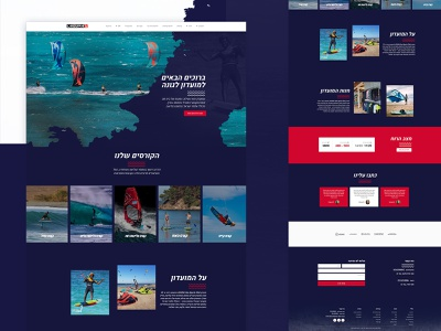 Laguna Sea Sport Club kite sup sea surf website webpage web ui design ui style landing page lander interface homeapge experience design app work in progress sea sport club