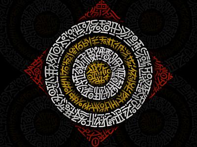 Calligrama calligraffiti calligram typography type lettering handlettering design calligraphy and lettering artist calligraphy