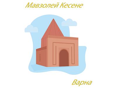 Kesene Mausoleum mausoleum russia perspective vector illustration design