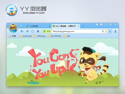YY Browser UI