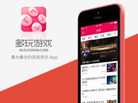 """DuoWan"" Mobile App UI"