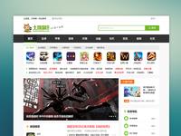 Tuboshu.com web UI