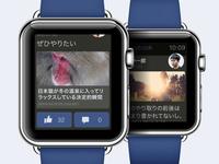Facebook UI on APPLE WATCH JP.ver [Timeline]