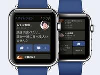 Facebook UI on APPLE WATCH JP.ver [Comment]