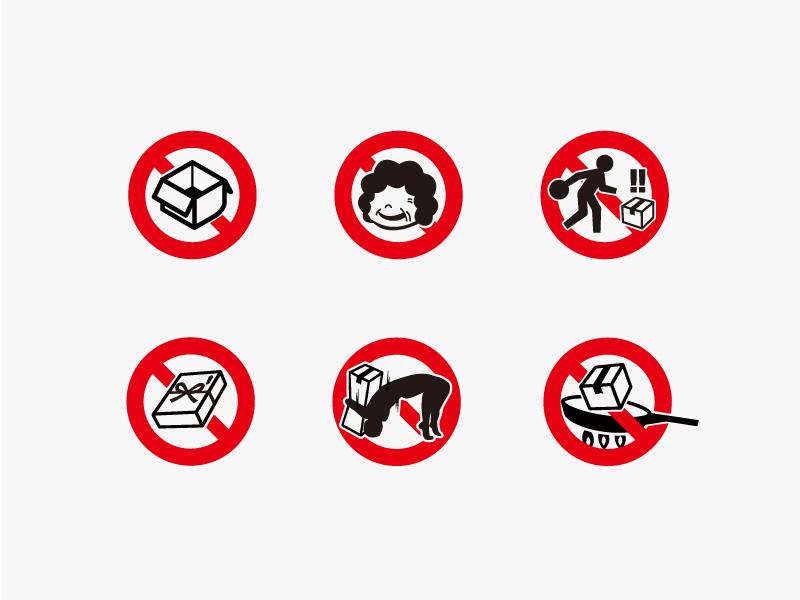 UNIQUE PICT unique pictogram