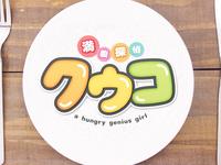 "Satiety Detective ""KUUKO"" Rejected logo design"