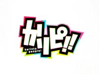 Karipi!! Logo idea