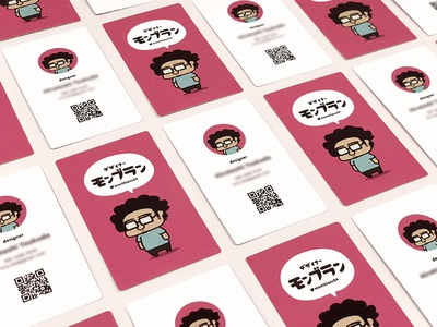 BUSINESS CARD 2018 illust character business card graphic design