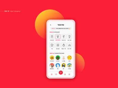 App Category categories category character app category app category page mobile mobile app uxui ui ux ui design app design design simple button simple and clean interface