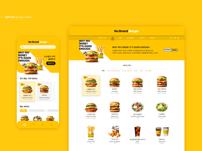 Burger Menu App simple burger app application food app ui burger burger menu app burger menu mobile app ui app ui design uxui ui ux interface design daily ui app design food app design food app