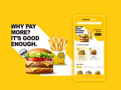 Burger Menu App yellow burger app burger menu burger figma mobile interface simple daily ui ux ui design uxui ui app design design app