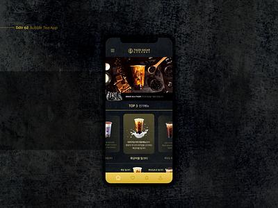 Bubble Tea App coffee menu menu design coffee clean web simple daily ui ui design interface design mobile ui cafe app ui uxui ux app ui app design mobile app bubble tea