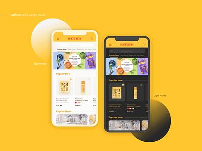 Dark & Light Mode daily ui cosmetic mobile app design app design design ui design app ui mobile app burts bees light mode dark mode ui ux uxui dark and light light ui dark ui light dark
