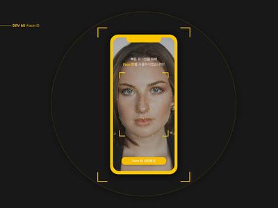 Face ID figma ar mobile design mobile app mobile ui mobile app app ui design app ui design ux uxui ui design face mask interface id face face id