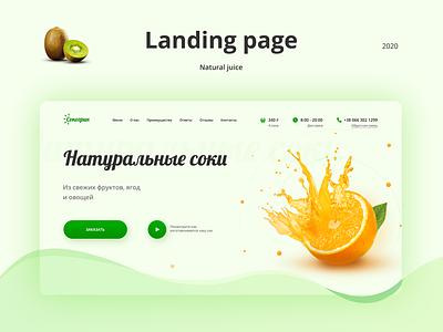 Protsak Ivanna online-store juice landing web ux ui design