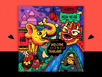 Happy new year king ship fish line illustrator new year heart plant lion dance elephant lantern thailand