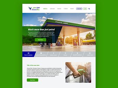 Emarat Misr - ui ux website design uidesign uiux ui gas