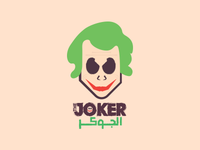 The Joker Illustrations - الجوكر