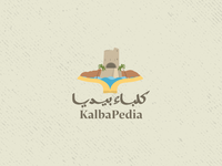 Kalba pedia-logo design