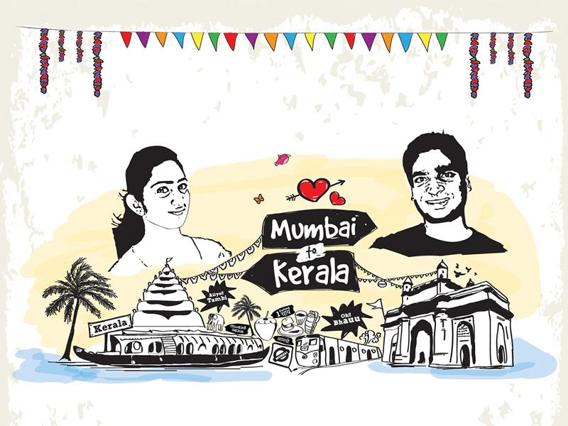 Doodle Wedding Invitation Card By Pooja Puthran Dribbble Dribbble
