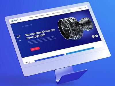 APM — Software Developer ui design webdesign website