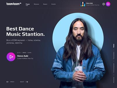 BoomBoom.FM radio player music ui design web