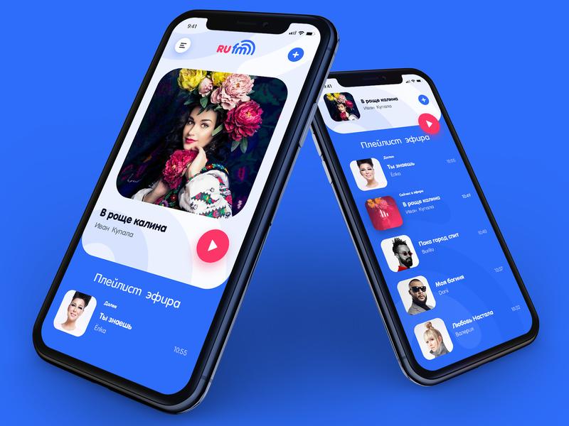 RU.FM player ios ui design mobile radio music app
