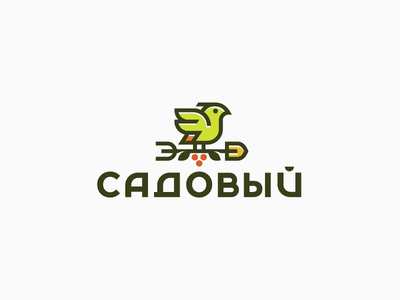 Garden shop eco shop shovel pitchfork nature logotype logo garden bird berry