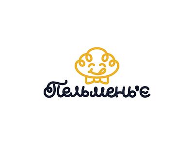 Dumpling vector lettering calligraphy branding logotype logo character delicious food butterfly monsieur mister cafe restaurant