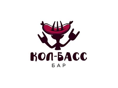 rock-n-roll bar vector branding logotype logo rock rock-n-roll grill cafe restaurant food hat sausage fork bar