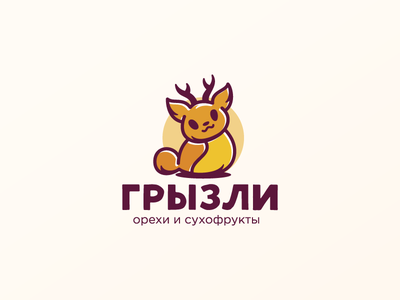 Cute Fairy Character vector logotype logo food nuts furry deer squirrel character cute fantastic