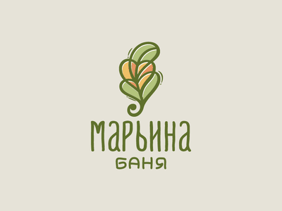 Russian sauna vector design logotype logo cleansing cosmetics eco stained glass purity love heart leaf nature oak