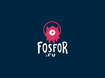 Fosfor lettering logotype logo illumination tentacles art flight astronaut space monster alien