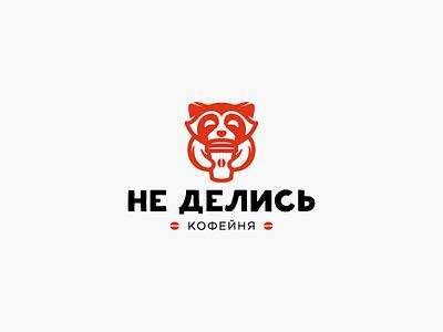 Do not share raccoon cafe coffee zoo character logotype logo