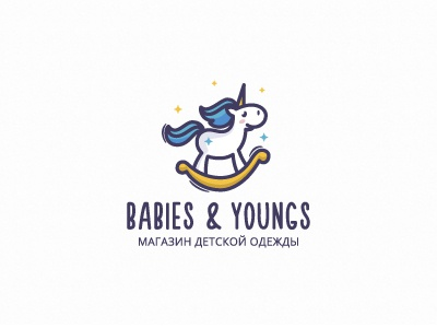 B&Y magic kid kids clothes child children toys unicorn logotype logo character